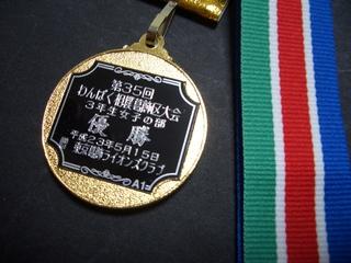 CIMG4005.JPG