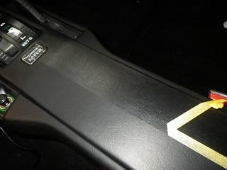 センターカバー効果(テープ左側を作業).JPG