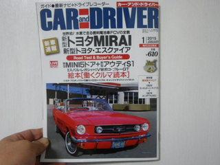 マスタング雑誌表紙画像.JPG
