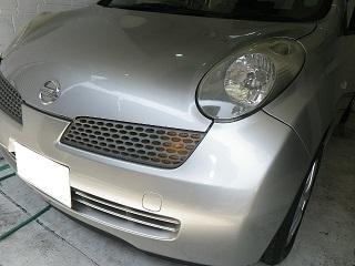 マーチ車内クリーニング画像.JPG