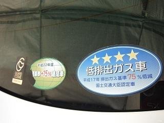 車内クリーニング・DCサポート.JPG