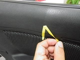 運転席ドア効果(テープ左作業).JPG