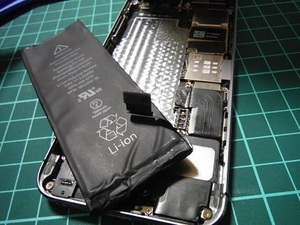 iPhone 5s電池交換12.JPG