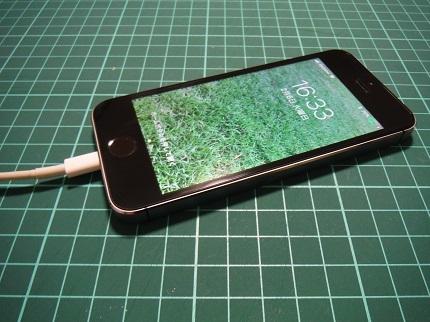 iPhone 5s電池交換16.JPG