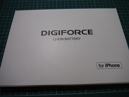 iPhone 5s電池交換2.JPG