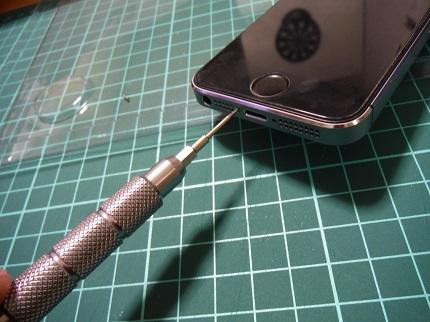 iPhone 5s電池交換5.JPG